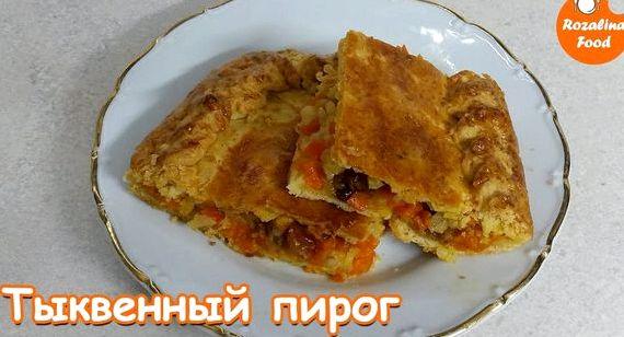 Губадия с рисом изюмом и курагой рецепт пошагово