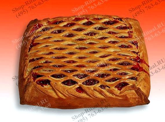 Пирог с брусникой на слоеном бездрожжевом тесте