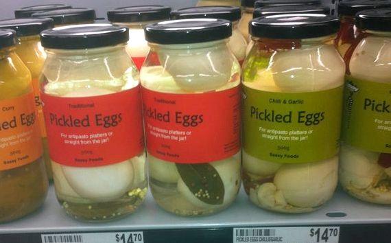 Пасхальные маринованные яйца
