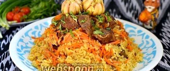 Плов узбекский рецепт в казане из говядины