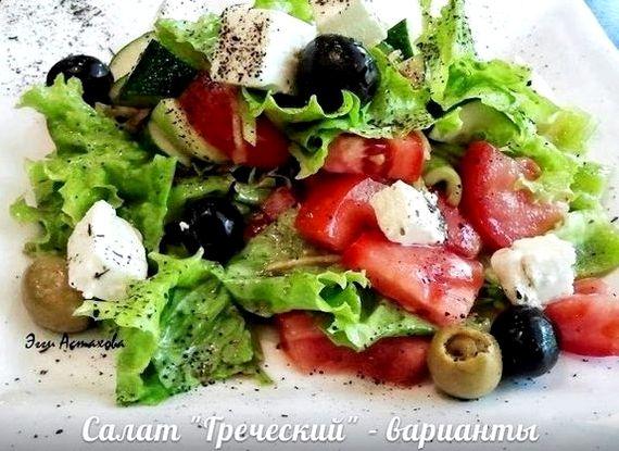 Рецепт салата греческий классический в домашних условиях