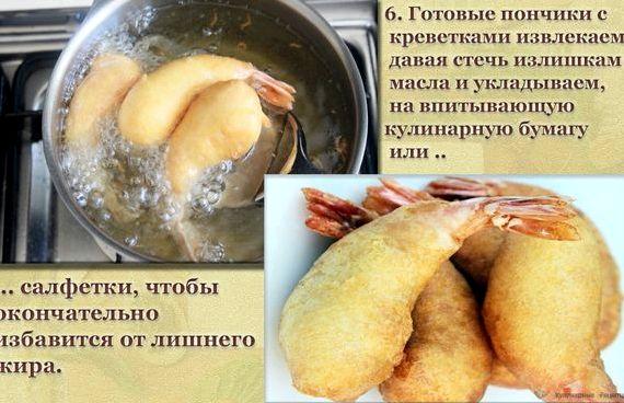 Рецепт творожных пончиков в домашних условиях