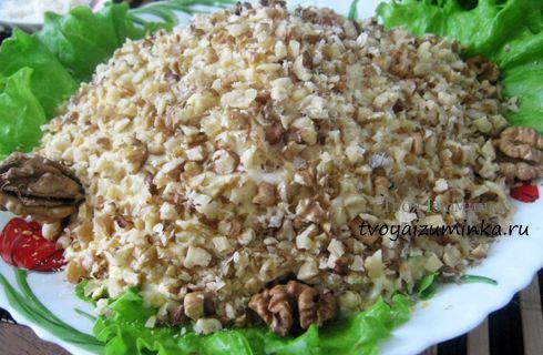 Салат черепаха рецепт с фото с курицей с грецкими орехами