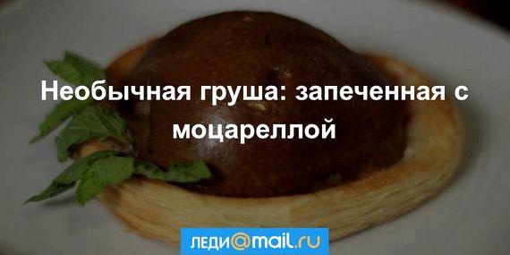 Слоеное тесто дрожжевое тесто рецепт с фото что приготовить