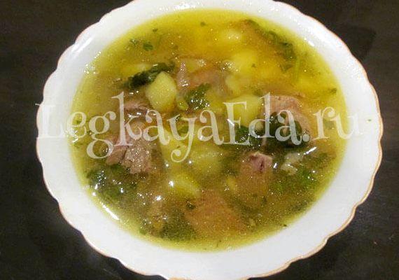 Суп гороховый рецепт классический с фото с мясом