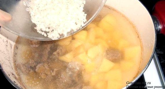 Суп харчо рецепт приготовления в домашних условиях из говядины с фото