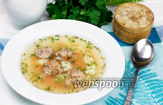 Суп с фрикадельками рецепт из фарша с вермишелью