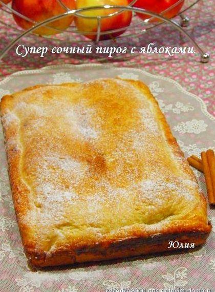 Свекольник горячий рецепт классический с мясом