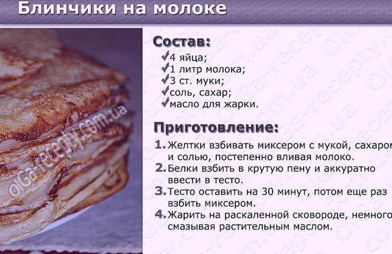 Сырный торт рецепт пошагово в домашних условиях 22