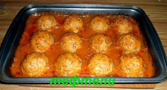Блюда в кастрюле в духовке